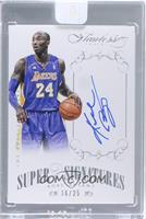 Kobe Bryant /25 [ENCASED]