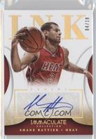 Shane Battier /10