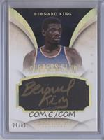 Bernard King /60