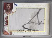 Scottie Pippen /2