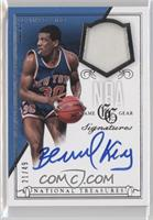 Bernard King /49