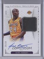 Kobe Bryant /39