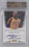 Kobe Bryant /2 [BGS9.5]