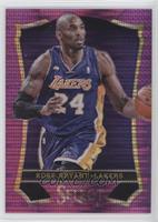 Kobe Bryant #48/99