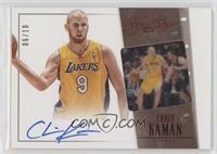 Chris Kaman /10