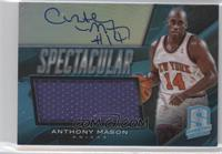 Anthony Mason /60