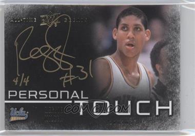 2013 Upper Deck All-Time Greats - Personal Touch #PT-RM3 - Reggie Miller /4
