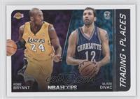Kobe Bryant, Vlade Divac
