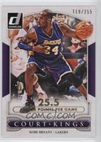 Kobe Bryant /255
