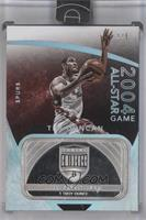 Tim Duncan /5 [ENCASED]