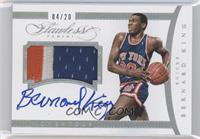 Bernard King /20
