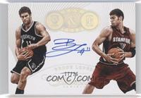 Brook Lopez /20