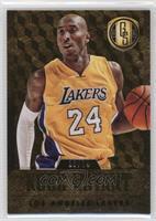 Kobe Bryant (Yellow Jersey) /79