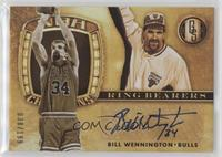 Bill Wennington /199