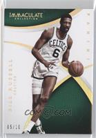 Bill Russell /10