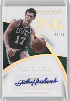 John Havlicek /10