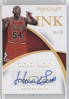 Horace Grant /10