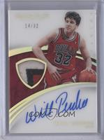 Will Perdue /32