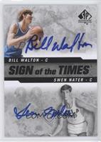Swen Nater, Bill Walton
