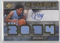 James Michael McAdoo /80