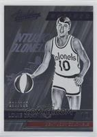 Retired - Louie Dampier #298/999