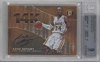 Kobe Bryant /40 [BGS9]