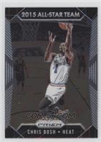 All-Star Team - Chris Bosh