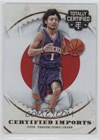 Yuta Tabuse /199