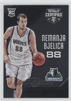 Rookies - Nemanja Bjelica