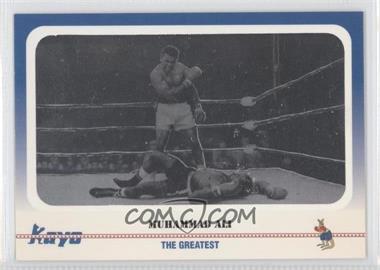 1991 Kayo #235 - Muhammad Ali