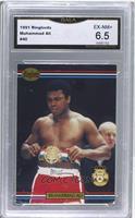 Muhammad Ali [ENCASED]