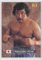 Tsutomu Ueda