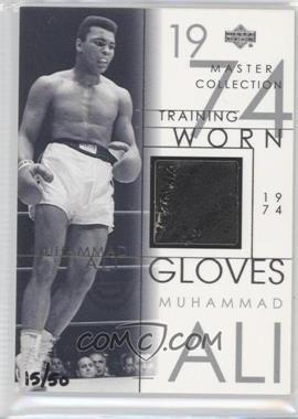 2000 Upper Deck Muhammad Ali Master Collection - Training Worn Gloves #Ali-G4 - Muhammad Ali /50