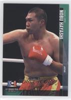 Nobu Hayashi
