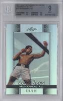 Muhammad Ali /125 [BGS9]