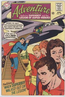 1938-1983, 2010-2011 DC Comics Adventure Comics Vol. 1 #371 - The Colossal Failure