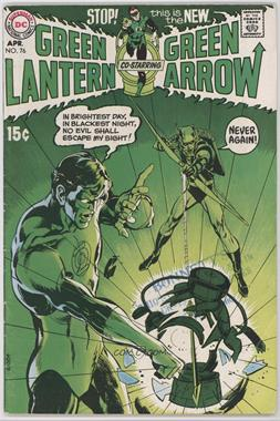 1960 - 1986 DC Comics Green Lantern 2 #76 - No Evil Shall Escape My Sight! [Readable (GD‑FN)]