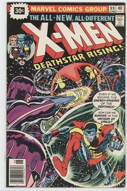1963-1981 Marvel The X-Men Vol. 1 #99b - Deathstar Rising!