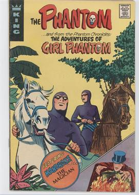1973 King Features Comics Comic Heroes #6 - Comic Heroes