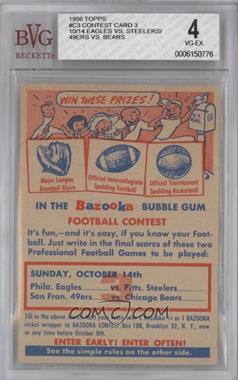 1956 Topps - Bazooka Contest #3 - Philadelphia Eagles, Pittsburgh Steelers Team, San Francisco 49ers, Chicago Bears Team [BVG4]