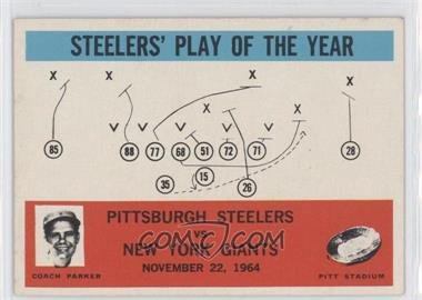 1965 Philadelphia #154 - Pittsburgh Steelers Team, New York Giants Team