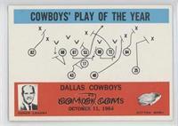 Dallas Cowboys vs. New York Giants [GoodtoVG‑EX]