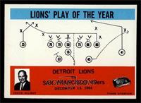 Detroit Lions, San Francisco 49ers [EX MT]