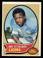 Earl McCullouch [EX]