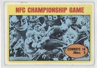 NFC Championship Game (Cowboys vs. 49ers) [GoodtoVG‑EX]