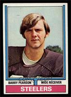 Barry Pearson [EX]