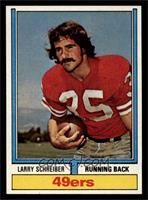 Larry Schreiber [NM]