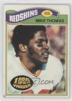 Mike Thomas [Good to VG‑EX]
