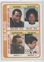 Bears Leaders Team Checklist (Walter Payton, James Scott, Allan Ellis, Ron Ryda…