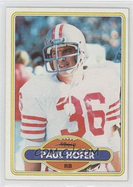 1980 Topps #178 - Paul Hofer